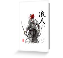 Ronin Holding Swords Sumie and calligraphy Greeting Card