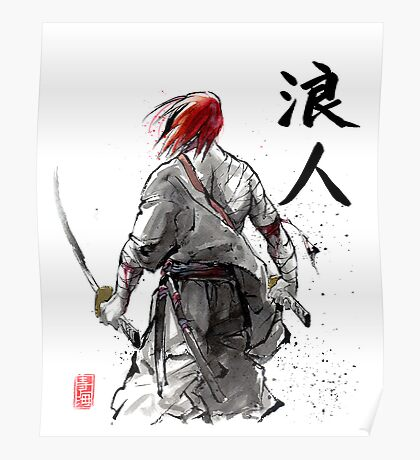 Ronin Holding Swords Sumie and calligraphy Poster