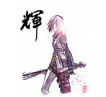 Lightening from Final Fantasy Sumie style with Japanese Calligraphy Photographic Print