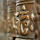 Prayer Wheels by lanesloo
