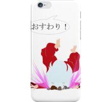 (JAP) おすわり!(osuwari) - InuYasha iPhone Case/Skin