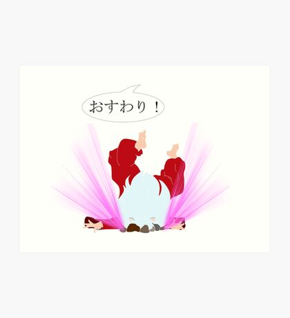 (JAP) おすわり!(osuwari) - InuYasha Art Print