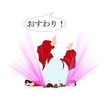 (JAP) おすわり!(osuwari) - InuYasha Photographic Print