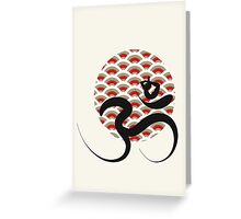 Sun, Yoga & Om II Greeting Card