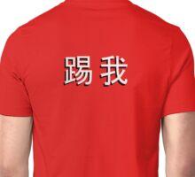 'Kick Me' Chinese symbols Funny as! Shadowed Unisex T-Shirt