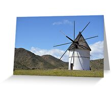 Windmill, San José Greeting Card