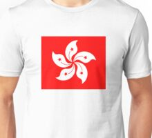 Flag of Hong Kong Unisex T-Shirt