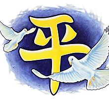 Doves Approaching Peace by Pamela Fischer