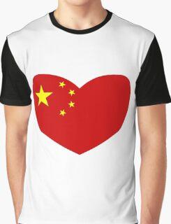 Love China Graphic T-Shirt