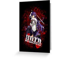 HOTD Saeko  Design  Greeting Card