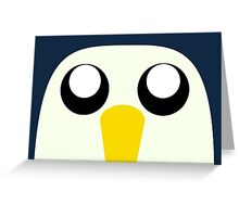Gunter NO! Greeting Card