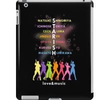 STARISH! (1) iPad Case/Skin