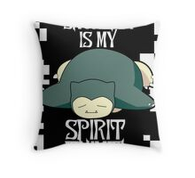 Laziness I choose you! Throw Pillow