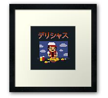 Bad Trainer Framed Print
