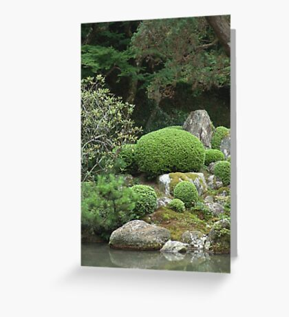 japanese traditional garden view 1 Greeting Card