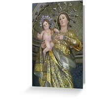Maria Mater Gratiae Greeting Card