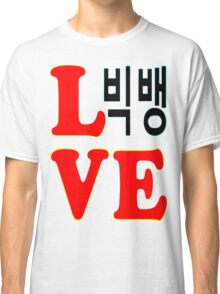 ㋡♥♫Love BigBang K-Pop Clothes & Stickers♪♥㋡ Classic T-Shirt