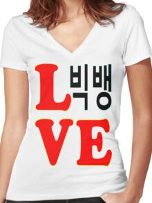 ㋡♥♫Love BigBang K-Pop Clothes & Stickers♪♥㋡ Women's Fitted V-Neck T-Shirt