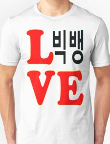 ㋡♥♫Love BigBang K-Pop Clothes & Stickers♪♥㋡ Unisex T-Shirt