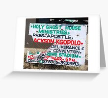 Street Sign, Serowe, Botswana Greeting Card