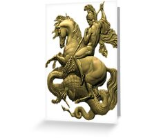 George And The Dragon Greeting Card