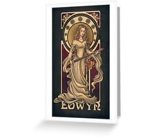 Shieldmaiden of Rohan Greeting Card