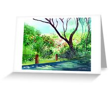 Peace of mind 1 Greeting Card