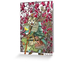 Sakura Samurai Cat Greeting Card