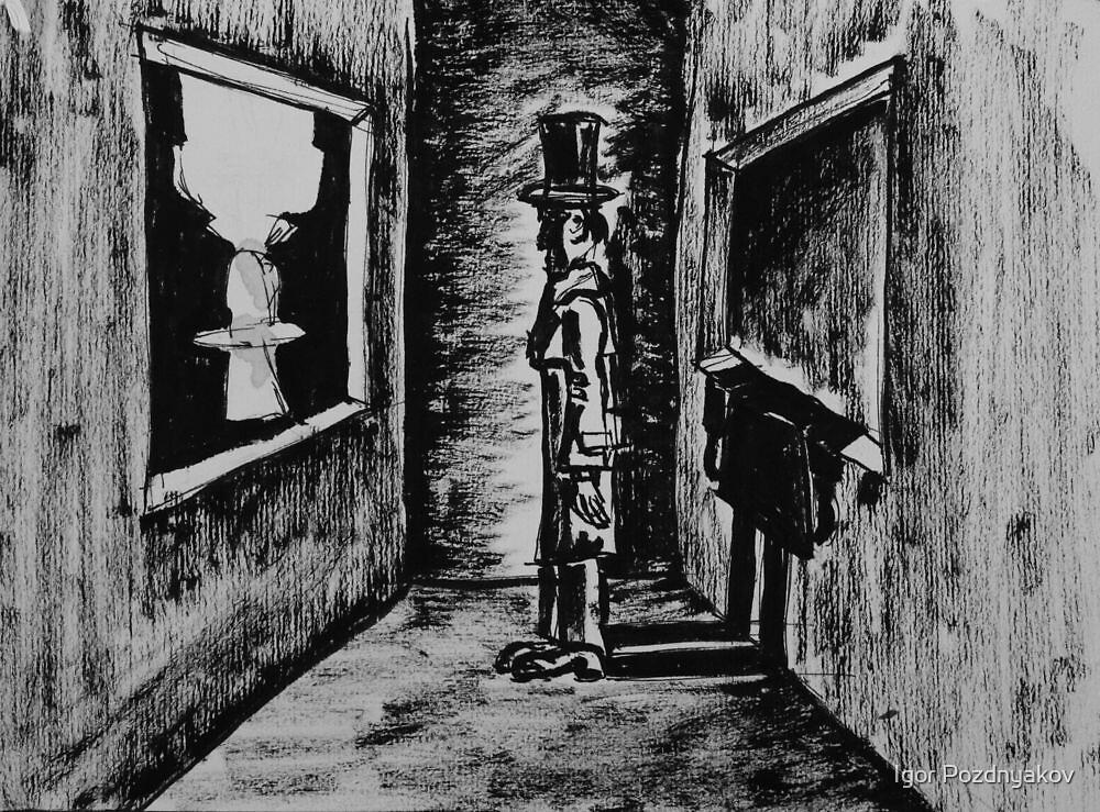 Ink Sketch - Always Together. 2013 by Igor Pozdnyakov