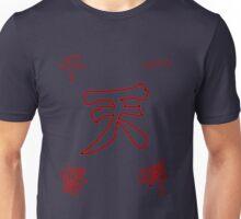 Raging Demon Unisex T-Shirt