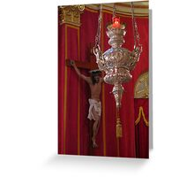 The Crucifix and the Lamp Greeting Card