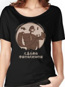 Giant Protector Women's Relaxed Fit T-Shirt