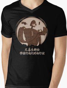 Giant Protector Mens V-Neck T-Shirt