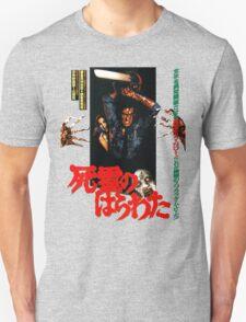 Evil Dead (Japanese) T-Shirt