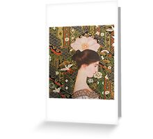 Thoughts Abloom Greeting Card