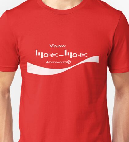 Rebel Coke Unisex T-Shirt