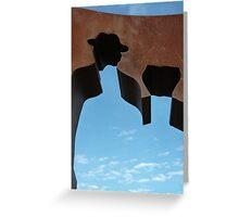 Sculpture (2) Greeting Card