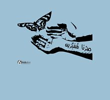 Transformed (Arabic) Unisex T-Shirt