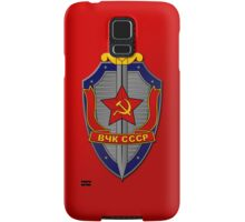 KGB Shield 1 Samsung Galaxy Case/Skin