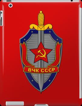 KGB Shield 1 by Jeffery Borchert