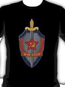 KGB Shield 1 T-Shirt