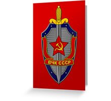 KGB Shield 1 Greeting Card