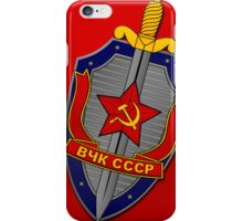 KGB Shield Slanted iPhone Case/Skin
