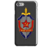 KGB Shield on Metal iPhone Case/Skin