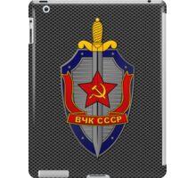 KGB Shield on Metal iPad Case/Skin