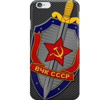 KGB Shield Slanted on Metal iPhone Case/Skin