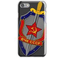 KGB Shield Slanted on Metal iPhone Case/Skin