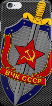 KGB Shield Slanted on Metal by Jeffery Borchert