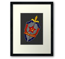 KGB Shield Slanted on Metal Framed Print