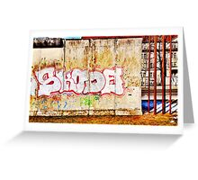 Berlin Wall Graffiti in Winter Greeting Card